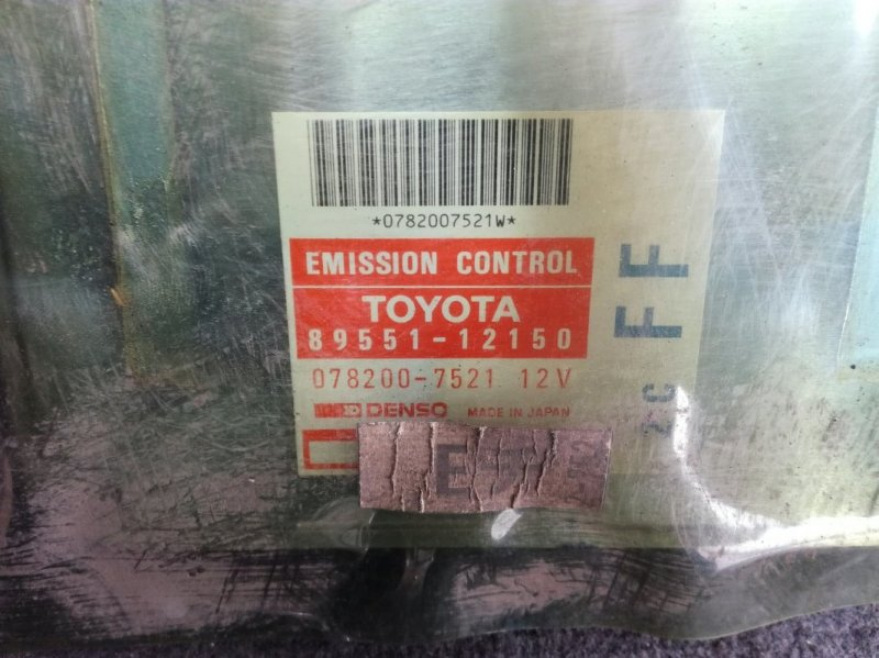 Блок управления двигателя Toyota Sprinter CE100 2C 1991/10