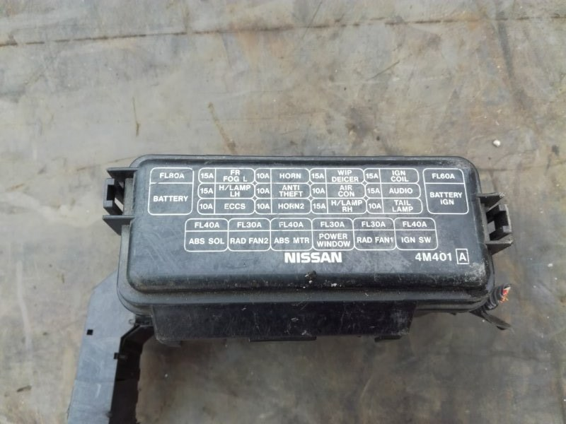 Блок предохранителей Nissan Almera N16 QG13DE