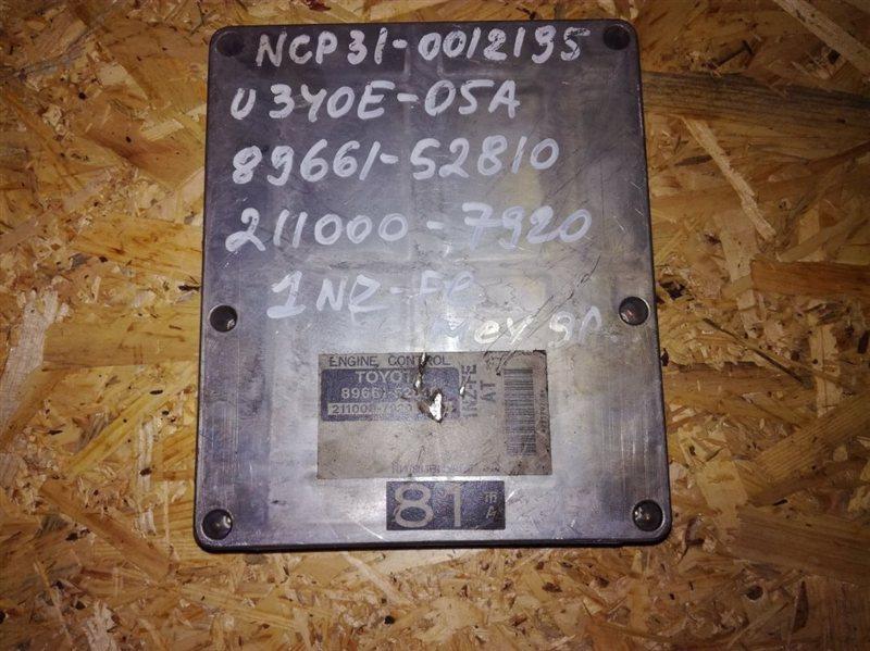 Блок управления двигателя Toyota Bb NCP31 1NZFE