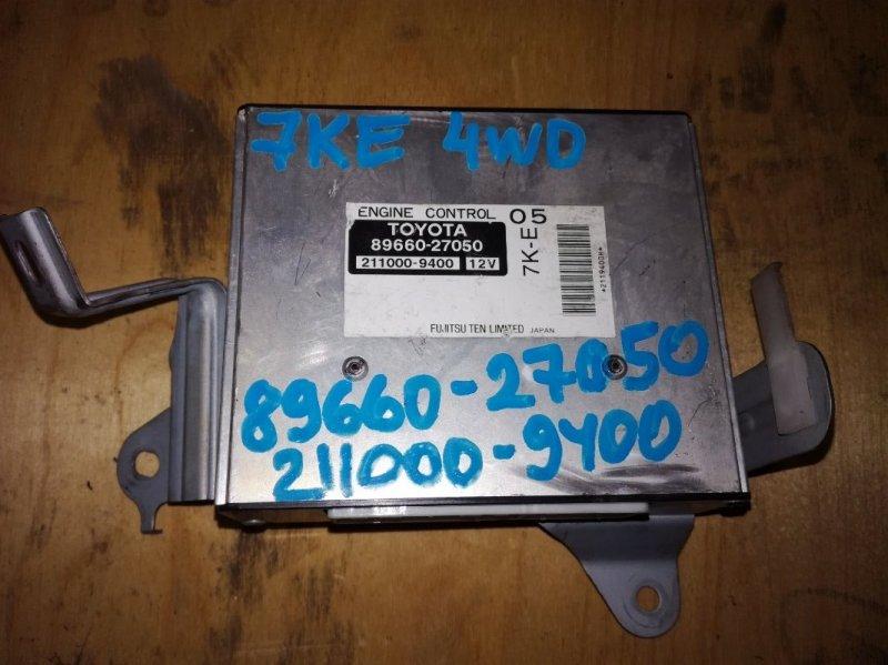 Блок управления двигателя Toyota Lite Ace Noah KR42 7KE