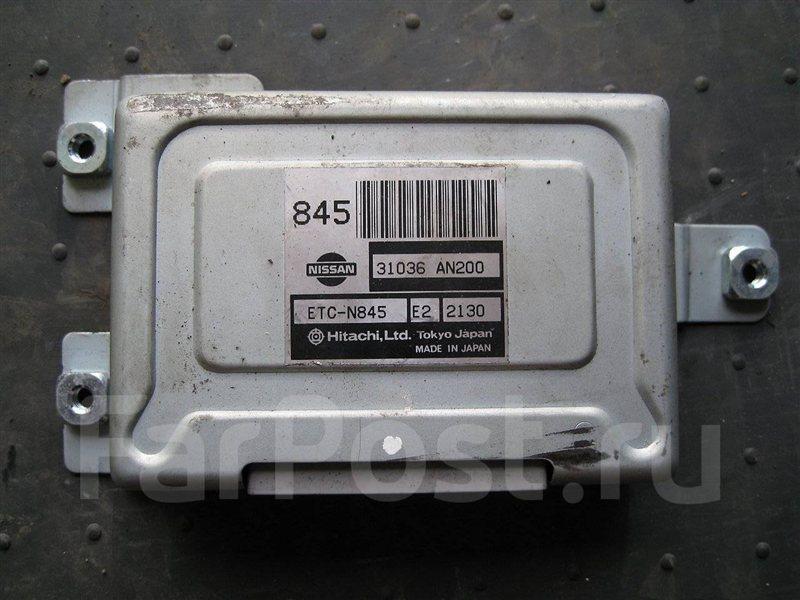 Блок управления акпп Nissan Cube AZ10 CGA3DE
