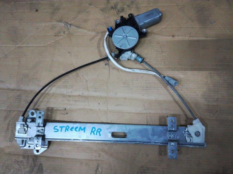 Стеклоподъемник Honda Stream RN2 D1D17A задний правый