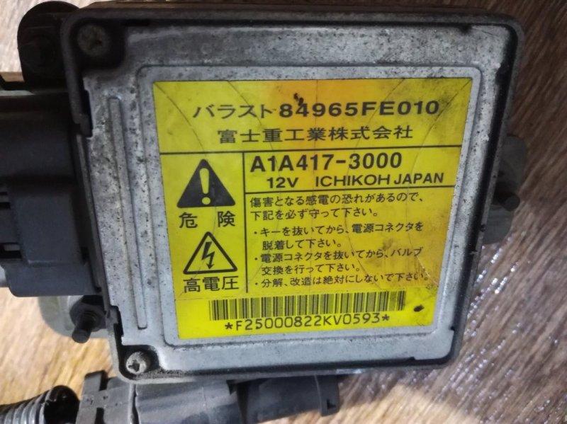 Блок ксенона Subaru Forester SG5 EJ202 передний левый