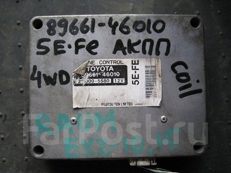 Блок управления двигателя Toyota Raum EXZ15 5EFE