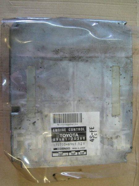 Блок управления двигателя Toyota Carina Ed ST200 4SFE
