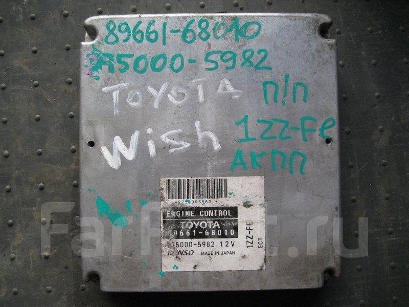 Блок управления двигателя Toyota Wish ZNE10 1ZZFE