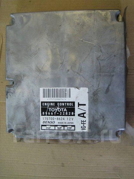 Блок управления двигателя Toyota Cresta GX100 1GFE