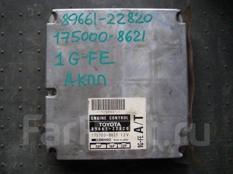 Блок управления двигателя Toyota Chaser GX100 1GFE