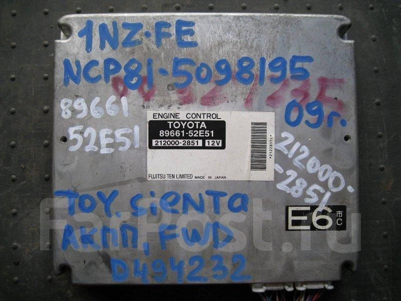 Блок управления двигателя Toyota Sienta NCP81 1NZFE