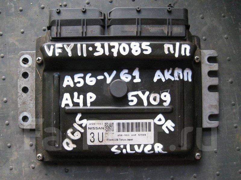 Блок управления двигателя Nissan Ad VFY11 QG15DE