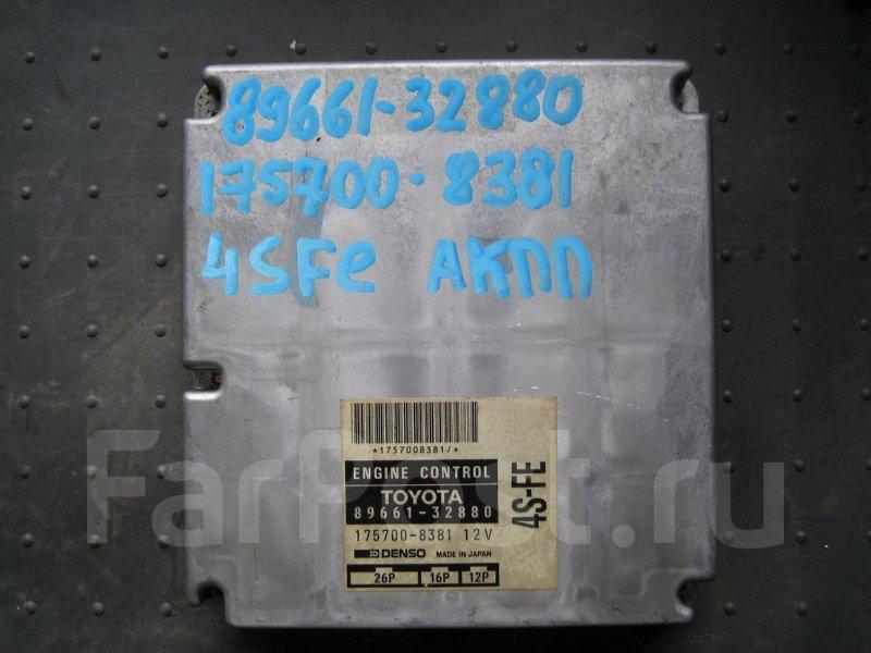 Блок управления двигателя Toyota Camry SV40 4SFE