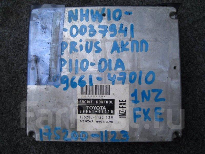 Блок управления двигателя Toyota Prius NHW10 1NZFXE