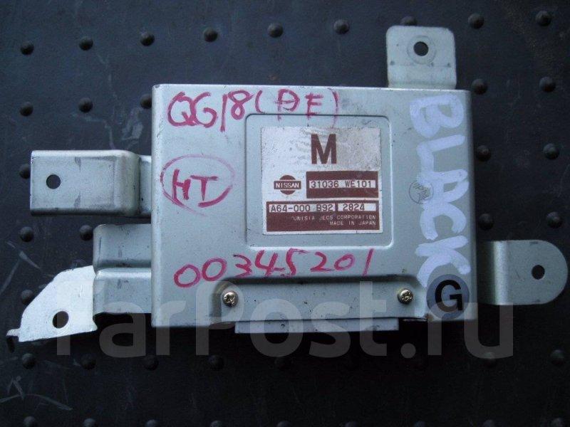 Блок управления акпп Nissan Ad WHNY11 QG18DE