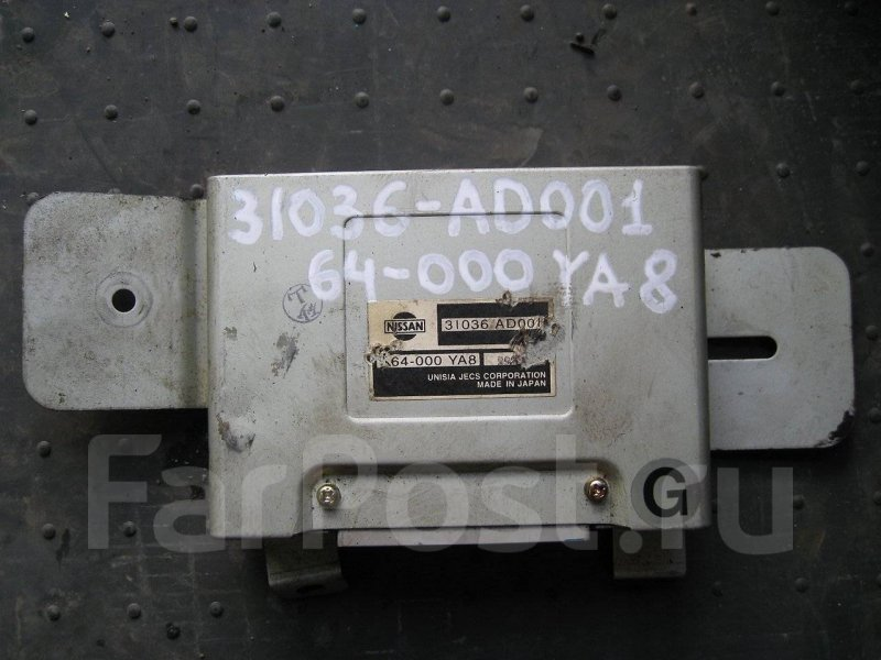 Блок управления акпп Nissan Bassara JNU30 KA24DE