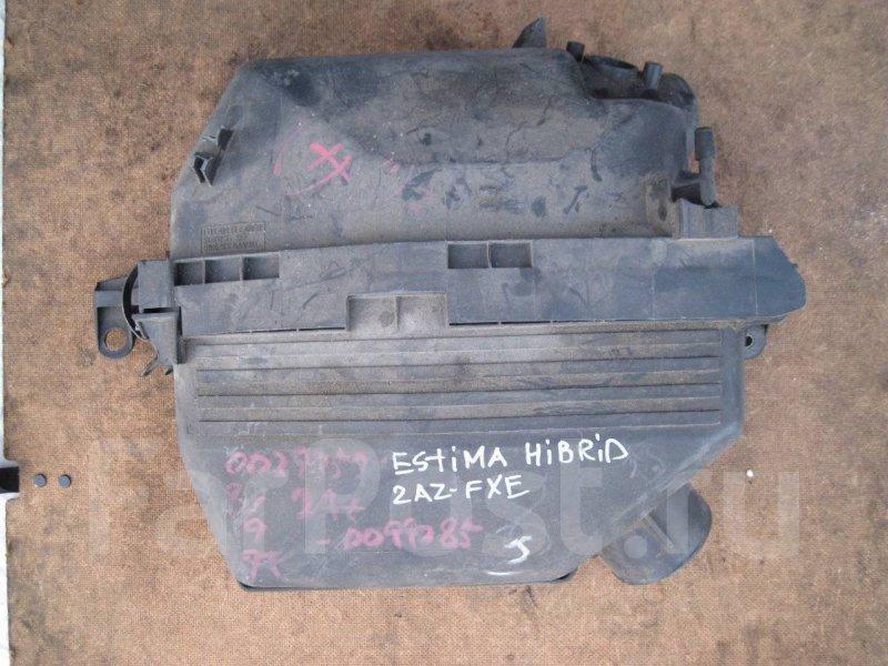 Корпус воздушного фильтра Toyota Alphard ATH20 2AZFXE