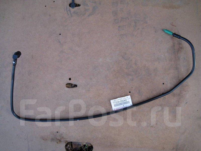Шланг топливный Toyota Avensis AZT250 1AZFSE