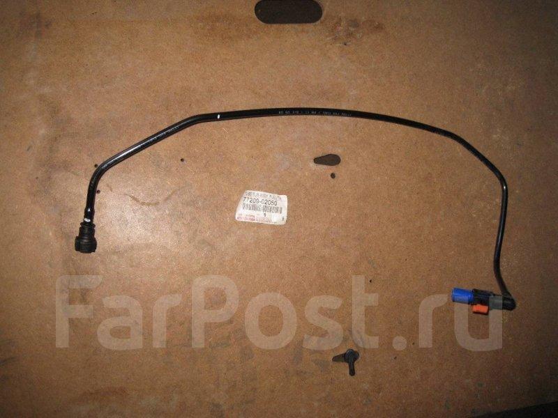 Шланг топливный Toyota Avensis ADT250 1ADFTV