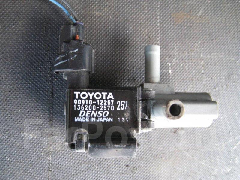 Клапан вакуумный Toyota Allex NZE121 1AZFSE
