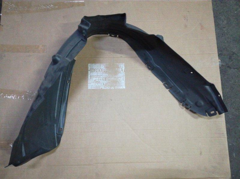 Подкрылок Lifan X60 передний правый