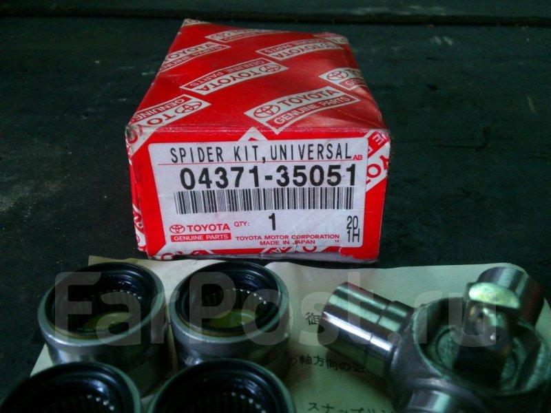 Крестовина Toyota Gx400 GRJ158 1URFE