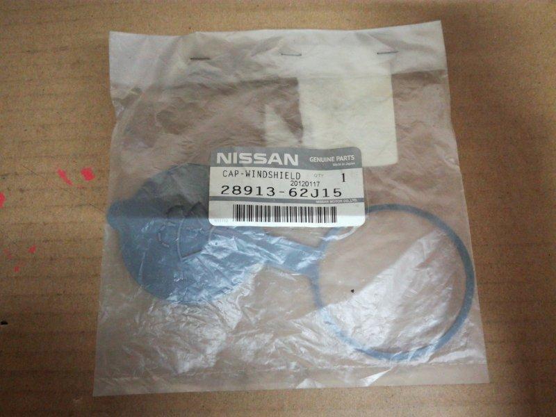 Крышка бачка омывателя Nissan Ad HY10 CD20