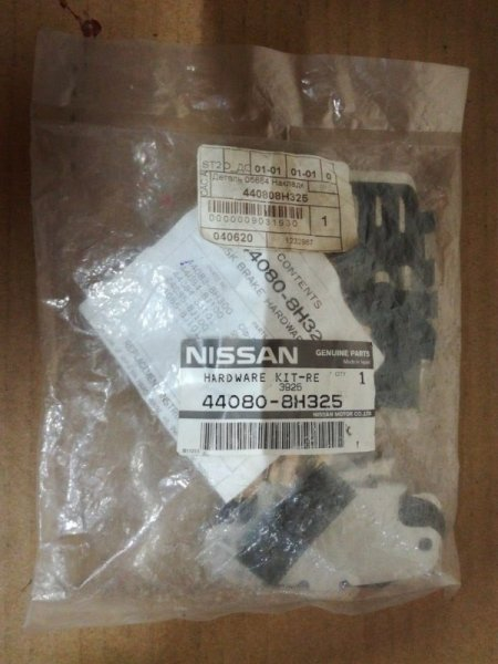 Пружина тормозная Nissan Fx35 S50 VK45DE