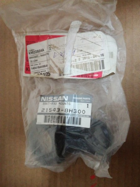 Крепление радиатора Nissan X-Trail NT30 QR20DE переднее правое верхнее