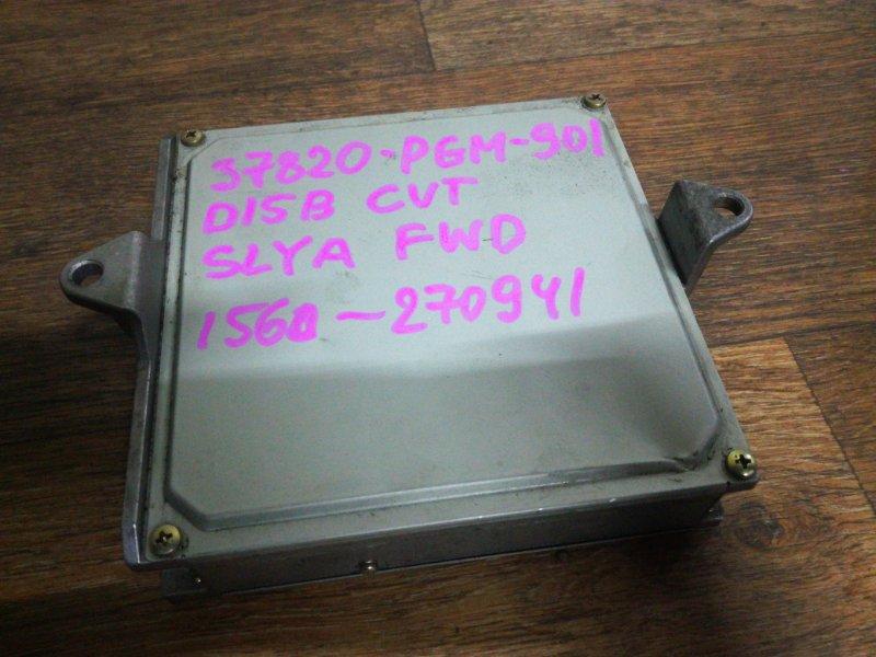 Блок управления двигателя Honda Odyssey RA6 F23A