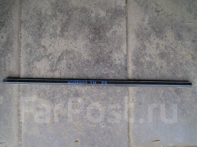 Молдинг стекла Nissan Ad VENY11 QG13DE передний правый