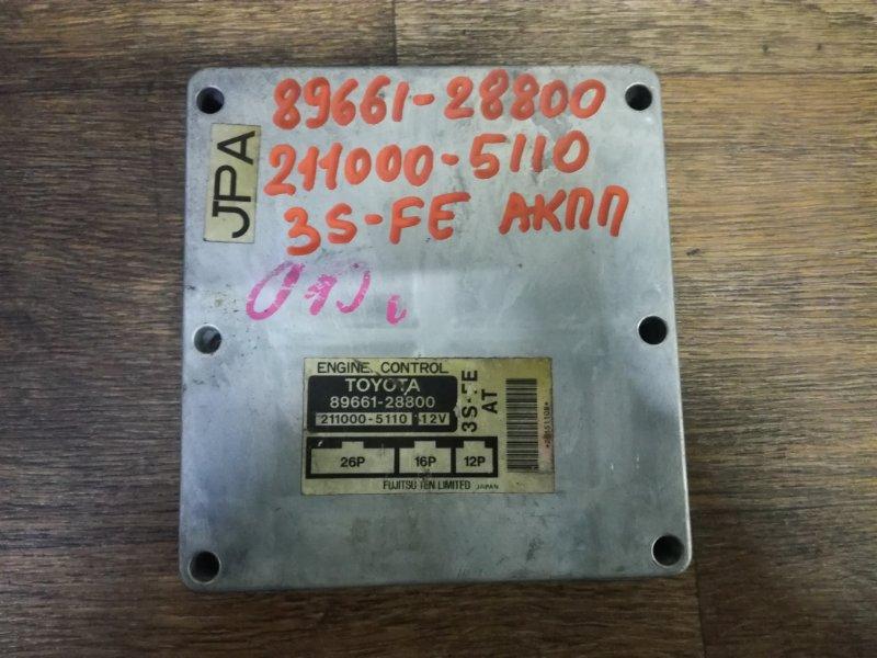 Блок управления двигателя Toyota Lite Ace Noah SR40 3SFE