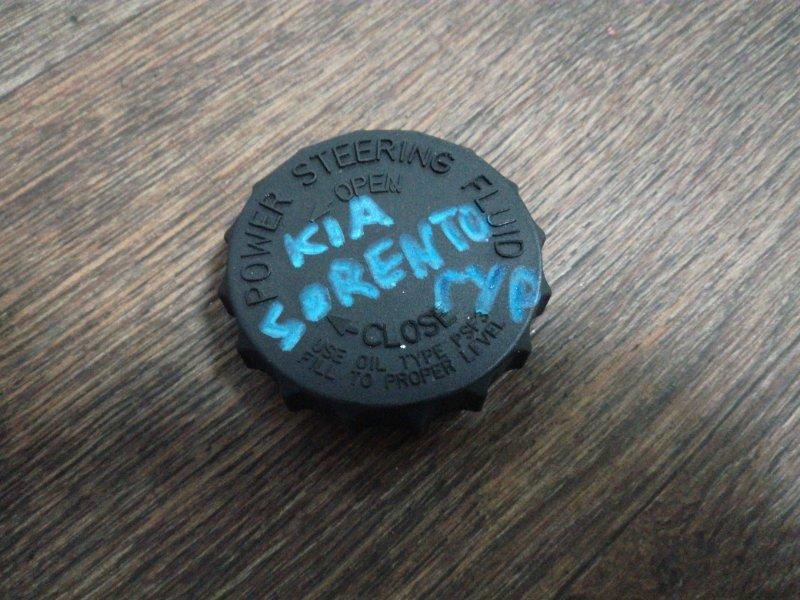 Крышка бачка гидроусилителя Kia Sorento BL D4CB