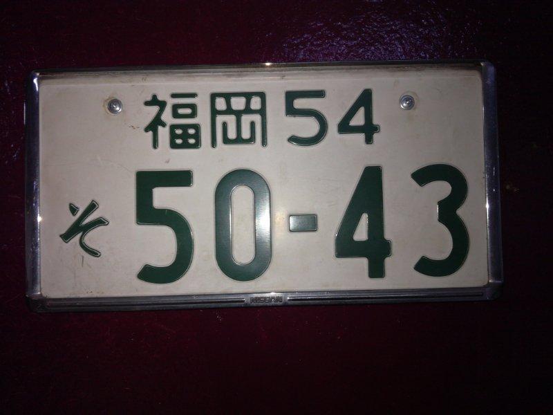 Рамка для номера Toyota