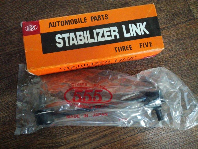 Линк Suzuki Aerio RA21S M16A