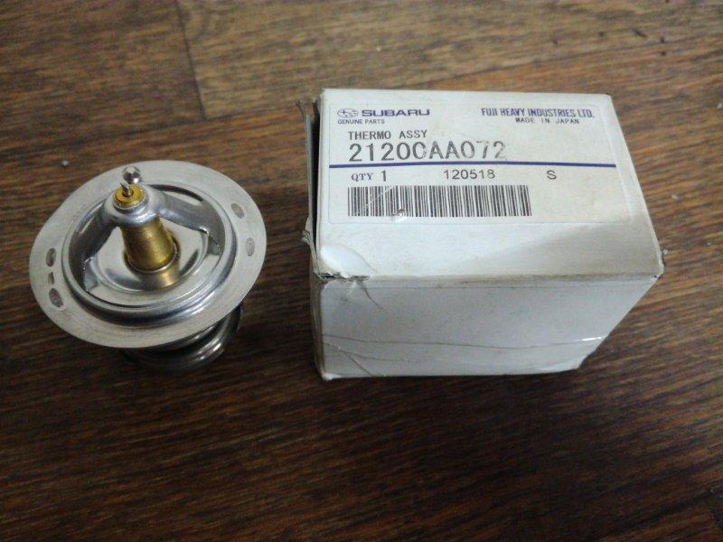 Термостат Subaru Alcyone CXD EJ255