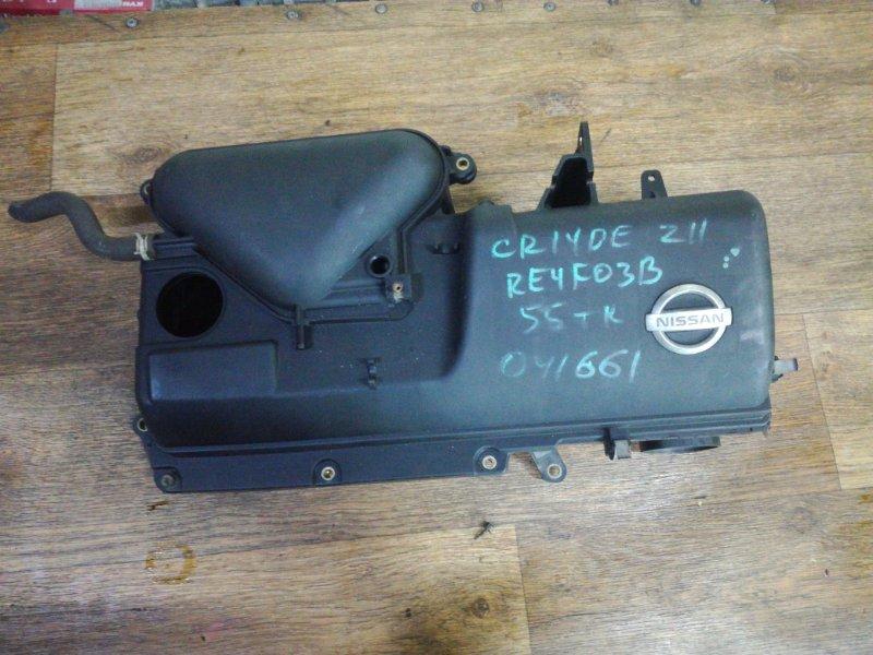 Корпус воздушного фильтра Nissan Ad VAY12 CR14DE
