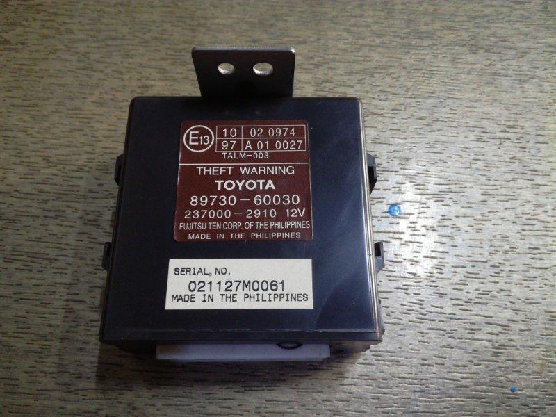 Блок иммобилайзера Toyota Lx470 UZJ100 1FZFE