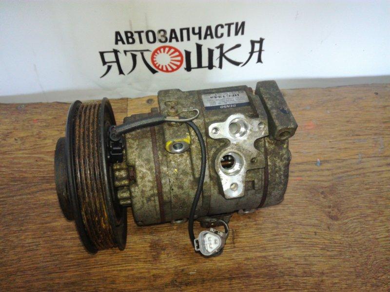 Компрессор кондиционера Toyota Vista Ardeo ZZT240 1ZZFE