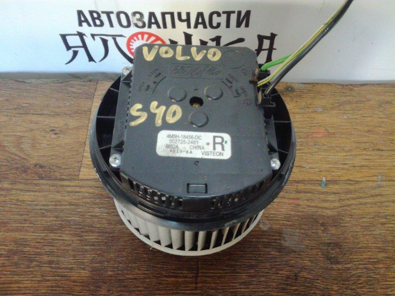Мотор печки Volvo C30 MW20
