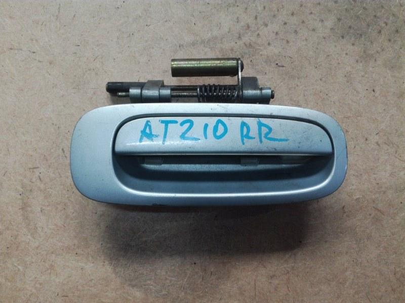 Ручка двери внешняя Toyota Caldina AT210 2CT задняя правая