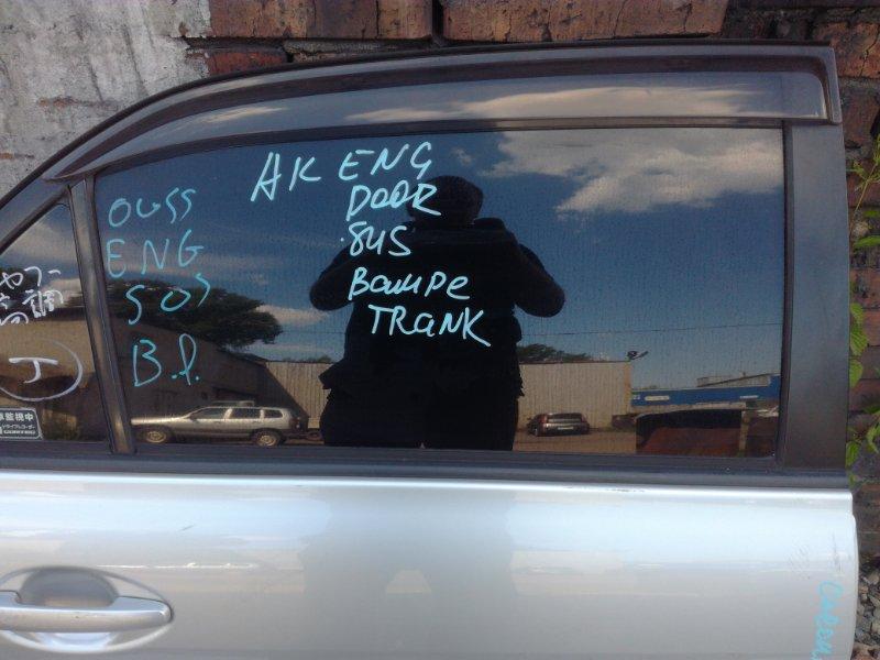 Стекло двери Toyota Corolla Axio NZE141 заднее правое