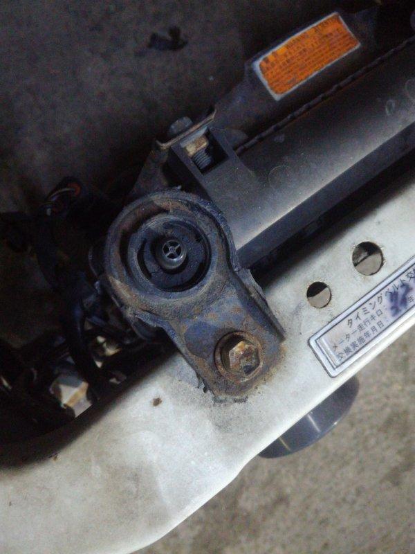 Крепление радиатора Daihatsu Pyzar G301