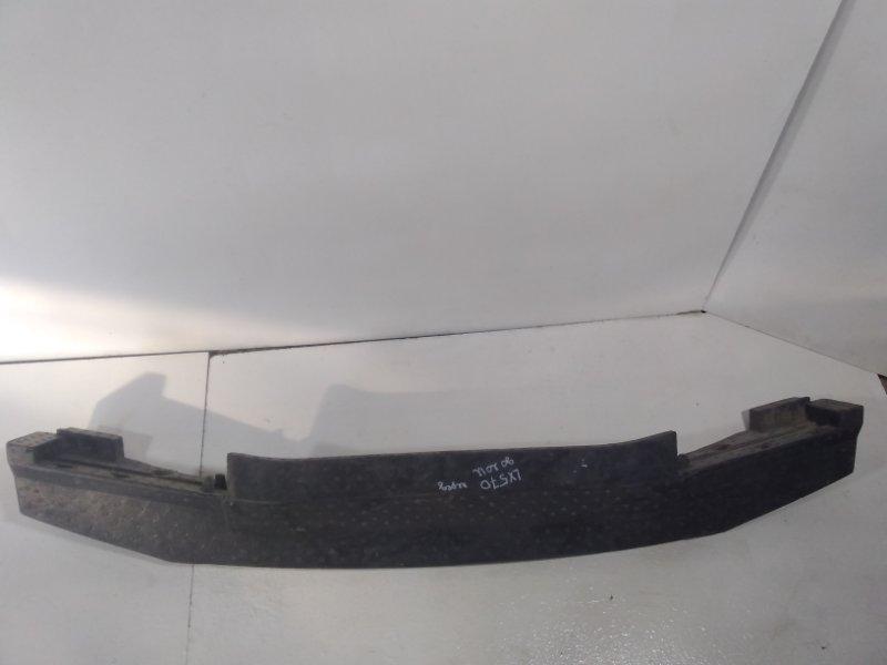 Наполнитель переднего бампера (абсорбер) Lexus Lx J200 2008> передний 5261160060 (б/у)