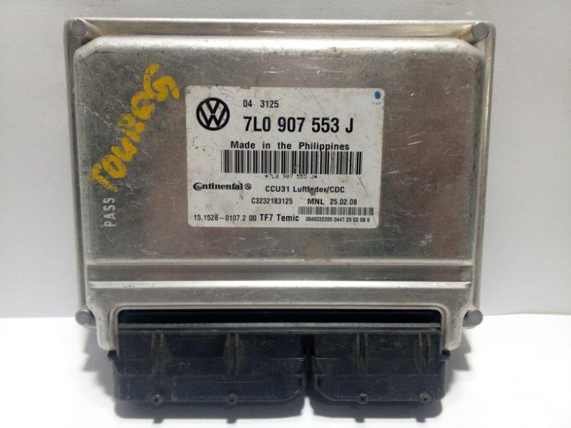 Блок управления светом Volkswagen Touareg 1 GP 2002 7L0907553J (б/у)