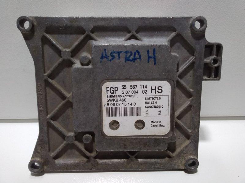 Блок управления двигателем Opel Astra H L48 2004 55567114 (б/у)