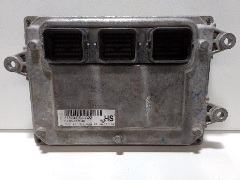 Блок управления двигателем Honda Civic 5D FD 2006 37820RSAG23 (б/у)