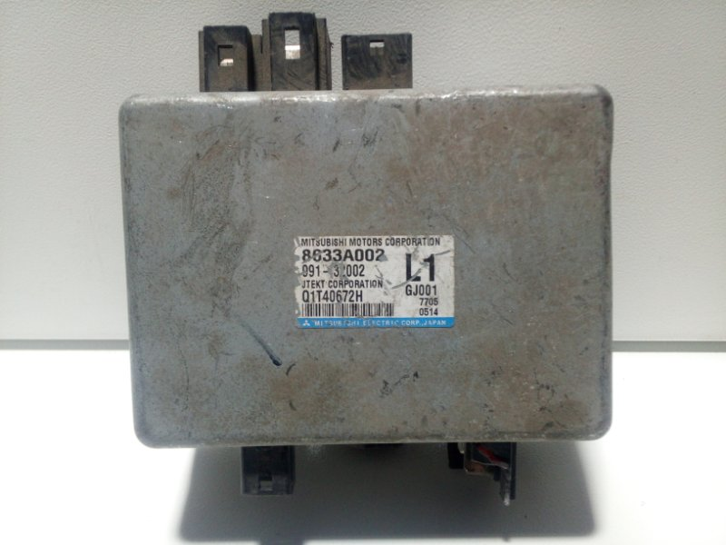 Блок управления электроусилителем руля Mitsubishi Lancer 10 CX 2007> 8633A032 (б/у)