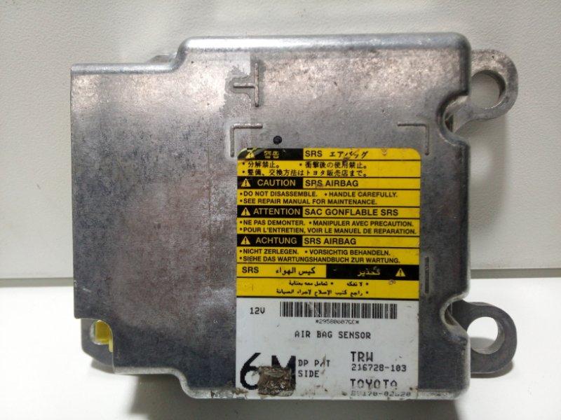 Блок управления air bag Toyota Corolla 150 E150 2006 8917002620 (б/у)