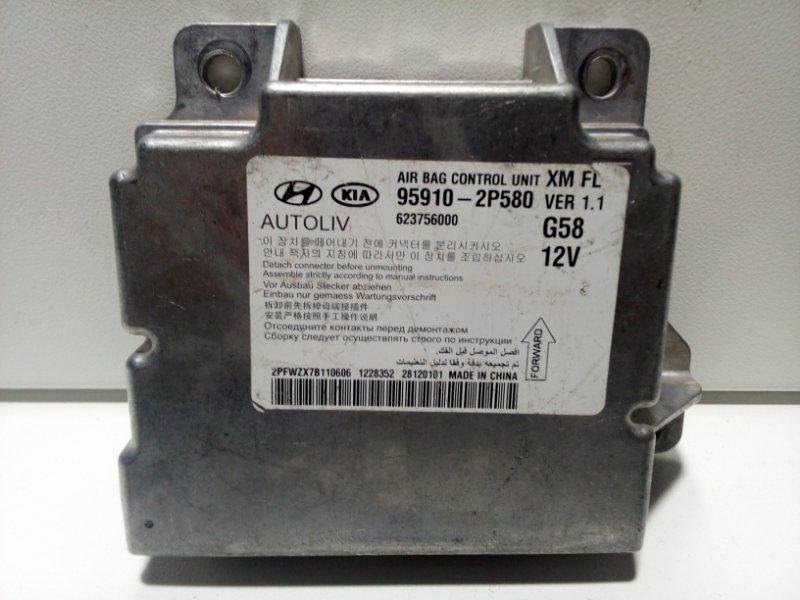 Блок управления air bag Kia Sorento 2 XM 2009> 959102P580 (б/у)