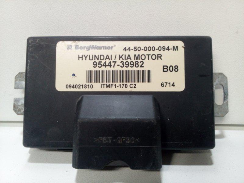 Блок электронный Hyundai Tucson 1 JM 2004 9544739982 (б/у)