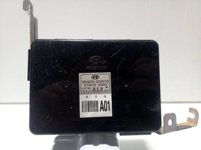 Блок управления центральным замком Hyundai Elantra 3 XD 2000 954002D010 (б/у)